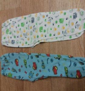 Новая одежда для малыша