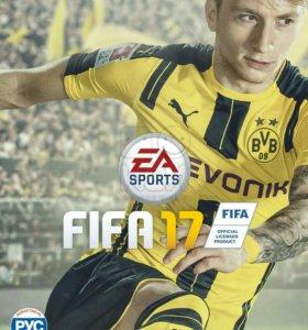 Лицензия Fifa 17 PC