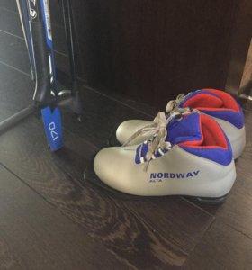 Лыжные ботинки, комплект