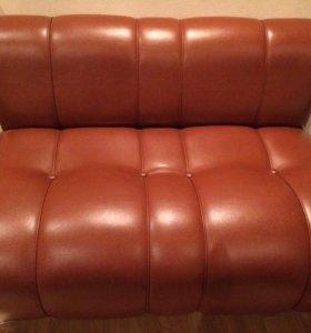 Модный диван.