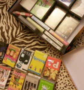 Аудио касеты