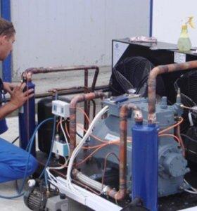 Ремонт, монтаж холодильного оборудования