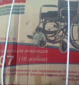 Кресло - коляска для инвалидов