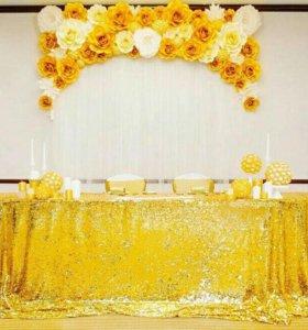 Золотая скатерть