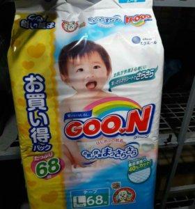 Подгузники Goon 9-14 кг.