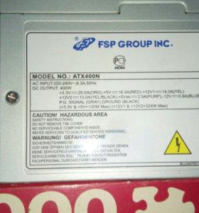 Блок питания FSP ATX-400N