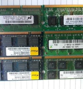 DDR2,DDR3.