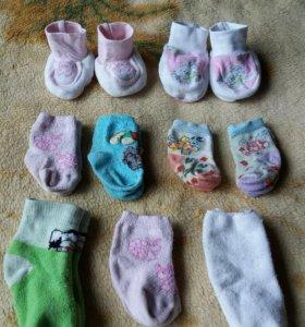 Носочки, пинетки