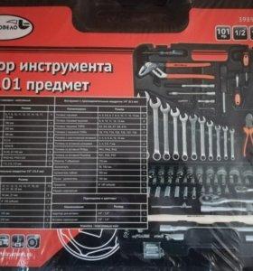 Набор инструмента 101 предмет