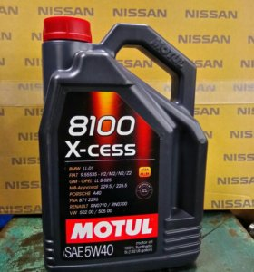 Масло моторное Motul X-Cess 8100 5л. 5w40