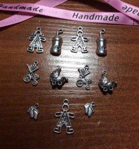 Кулоны, подвески на детские браслеты, скрапбукинг