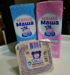Талон на молочную продукцию