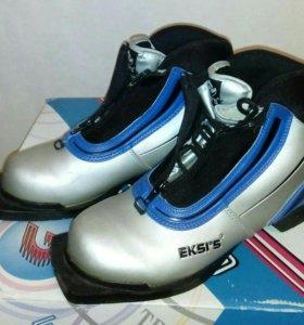 Ботинки лыжные.EKSI'S.