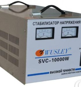 Ремонт Стабилизаторов 220 вольт