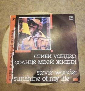 Виниловая пластинка С. Уандер - Солнце моей жизни