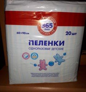 Пеленки одноразовые детские, размер 60*90