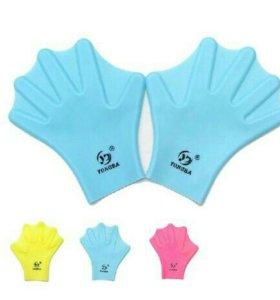 Силиконовые перчатки для плавания