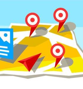 Сайт и навигация