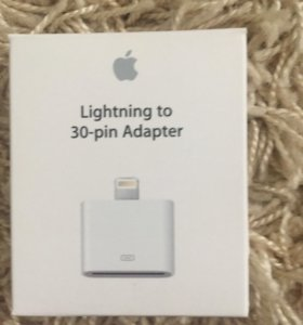Переходник Apple Lightning to 30-pin Adapter