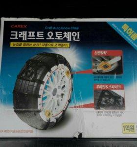 шипованные резиновые цепи на колёса