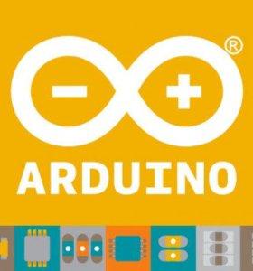Arduino Nano, Uno, Mega микроконтроллеры