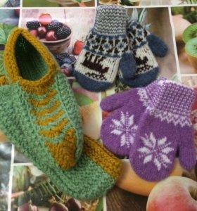 Носки и детские варежки из натуральной шерсти