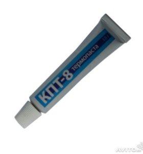 Паста кпт-8 теплопроводная / термопаста 50 г