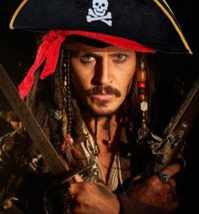 Шапка Пирата