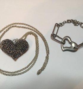 Кулон , браслет , сердце
