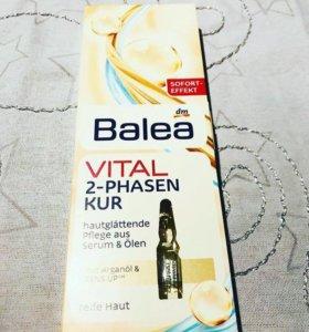 Сыворотка Balea. Немецкая косметика.