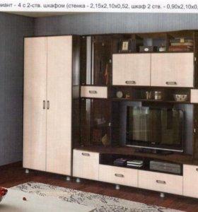 мебель для гостиной Алегро