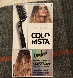 Краска colorista ombré осветляющая новая