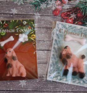 Подарочное мыло к Новому году на открытке