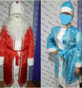 Костюмы Деда мороза и Снегурочки в наличии! Новые.