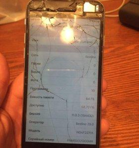 Продам iPhone 6 64гиг