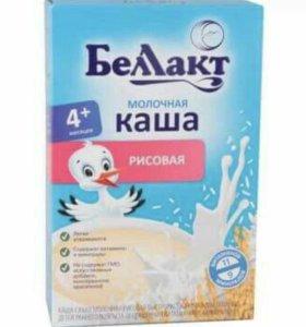 Каша Беллакт ( разные вкусы)