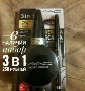 Набор 3в1: тушь,черный карандаш,пудра