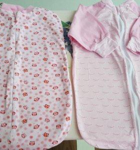 Пеленатор. Спальный мешок для новорожденной