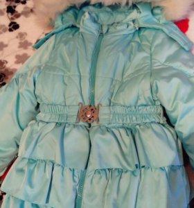 Зимняя куртка(комплект)
