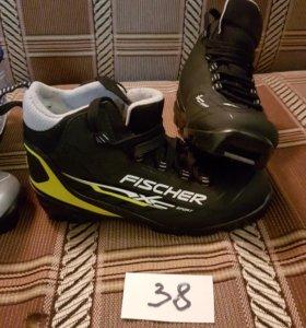 Лыжные ботинки Fisher 37 38 размеры