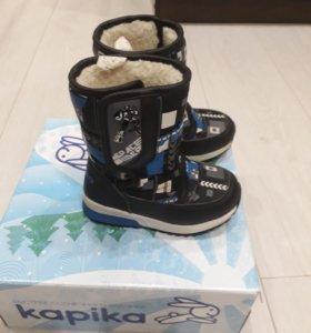 Продам сапоги зимние, производитель Kapika.