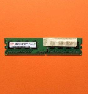 Оперативная память DDR2, 1 Gb