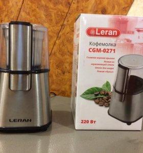 Кофемолка Leran.
