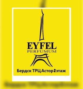 Парфюмерия EYFEL PARFUME 50ml