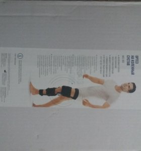 Ортез на коленый сустав ORLETT HKS-303