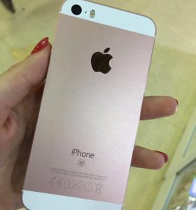 iPhone 5 se 128 gb