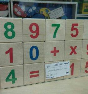 Деревянные кубики Цифры и знаки, берёза
