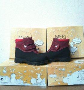 Детская обувь Ботинки Натуральная кожа