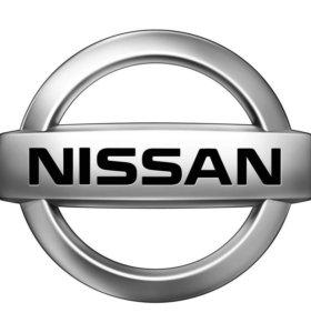 Компьютерная диагностика NISSAN / INFINITI/RENO
