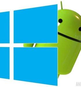Ремонт телефонов,планшетов,компьютеров и ноутбуков